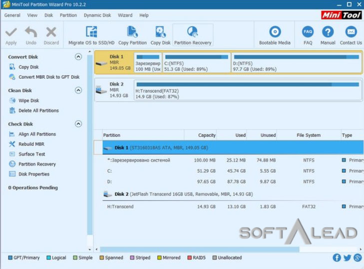 Download Minitool Partition Wizard 2020 Free