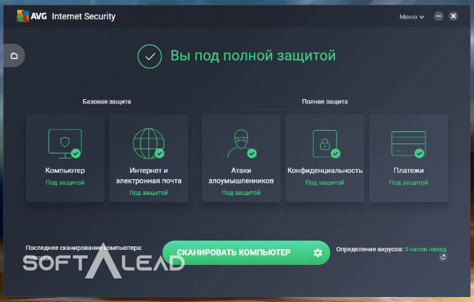Download Free Avg Internet Security 2019