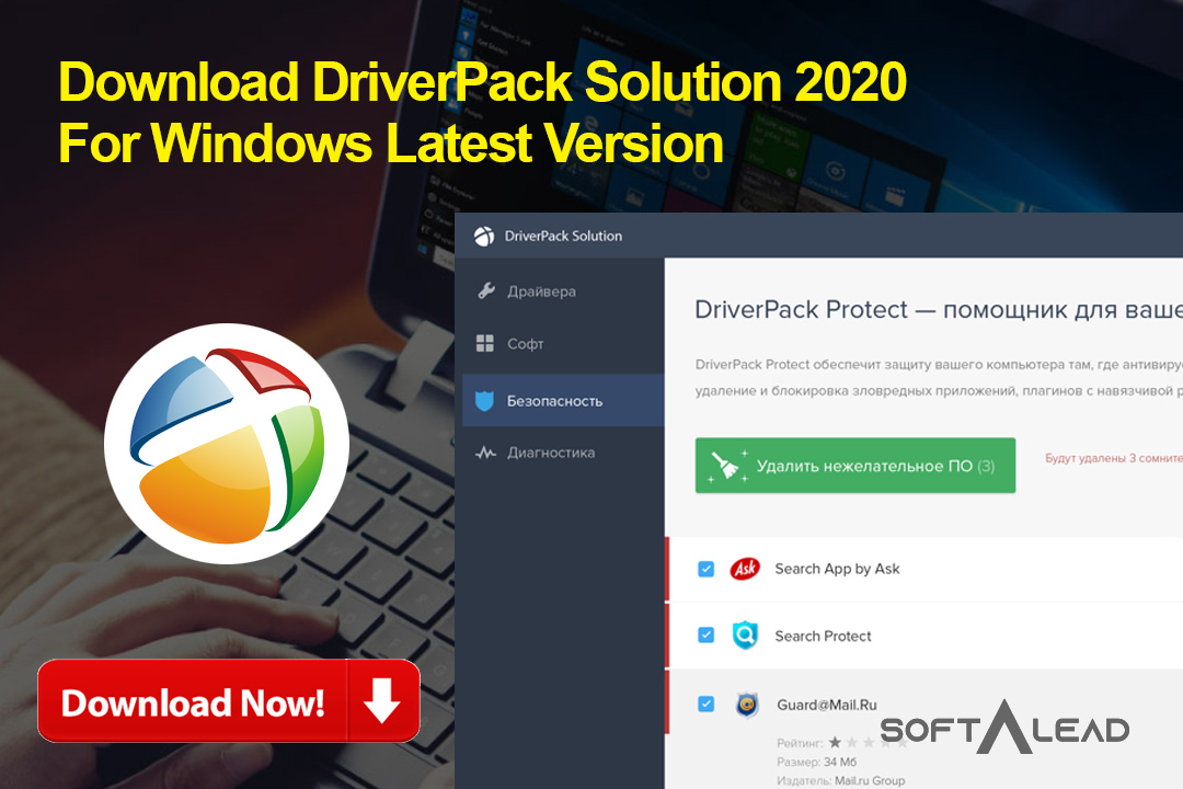Download DriverPack 2021 for PC Latest Version