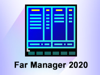 Download Far Manager 2020 Latest Version