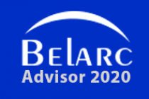 Download Belarc Advisor 2020 Latest Version