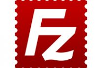 Download FileZilla 2021 Latest Version