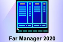 Download Far Manager 2021 Latest Version
