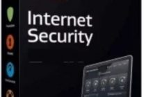 Download Free Avg Internet Security 2020