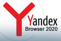 Download Yandex Browser 2020 Latest Version