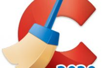 Download CCleaner 2021 Latest Version